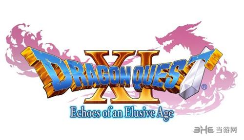 勇者斗恶龙11游戏图片2