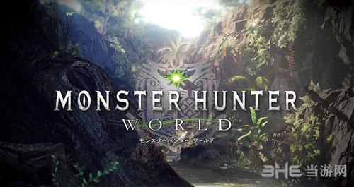 怪物猎人世界宣传标题图