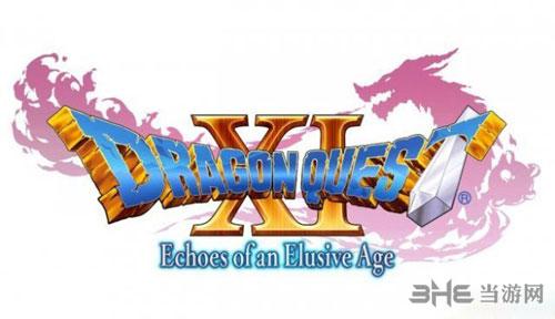 勇者斗恶龙11游戏标题宣传图