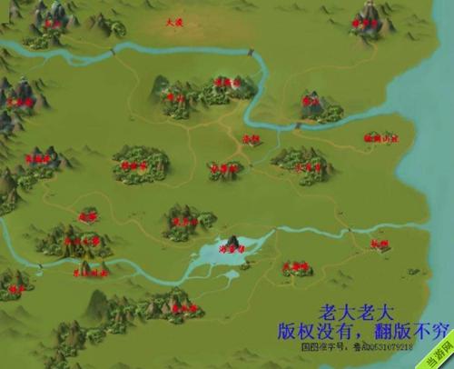 武林群侠传大地图