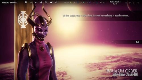 仙女座的黎明游戏图片1