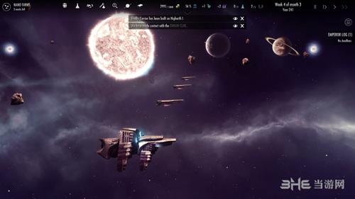 仙女座的黎明游戏图片3