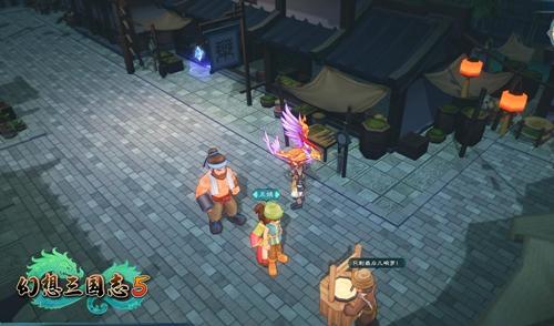 幻想三国志5游戏图片7