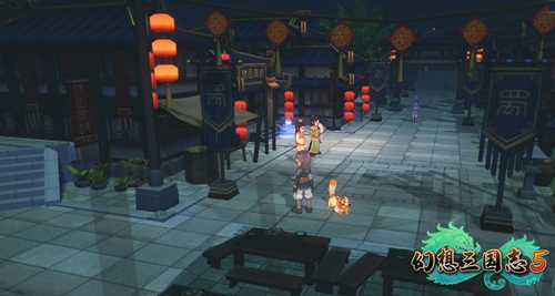 幻想三国志5游戏图片8