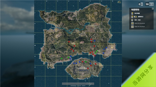 绝地求生机场游戏图片1