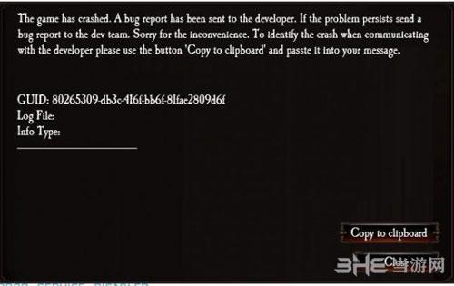 战锤末世鼠疫2 30005错误解决方法3
