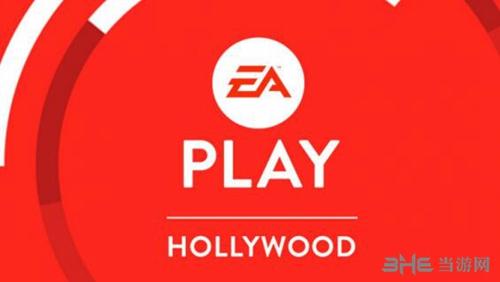 EA游戏展宣传图