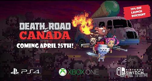 加拿大不归路游戏图片3