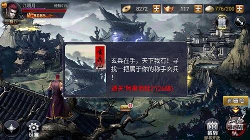 betway必威官网注册 19