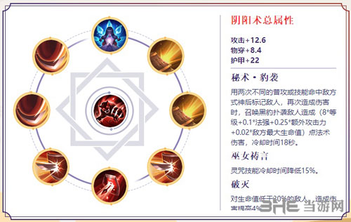 永利集团官方网站入口 2