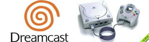 Dreamcast主机图1