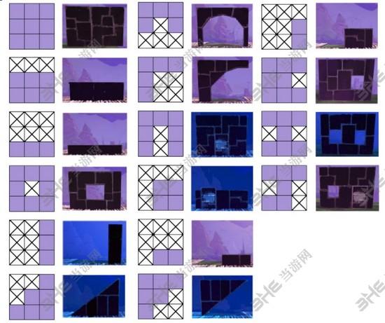 堡壘之夜建筑編輯樣式圖片1