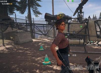 孤岛惊魂5安全的空域任务攻略4