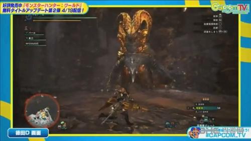 怪物猎人世界烂辉龙游戏图片2