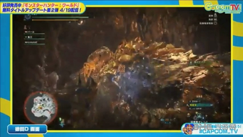 怪物猎人世界烂辉龙游戏图片3