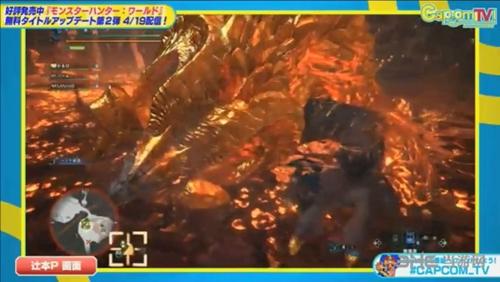 怪物猎人世界烂辉龙游戏图片5