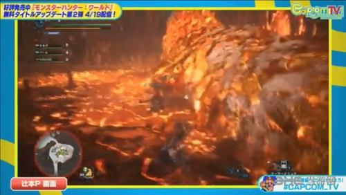 怪物猎人世界烂辉龙游戏图片6