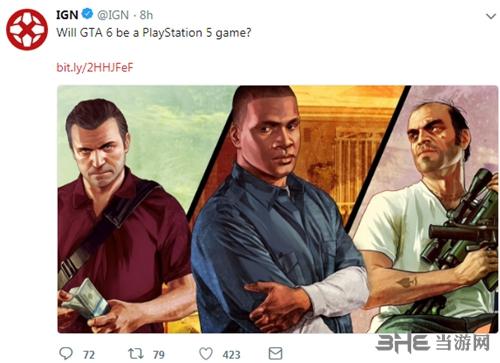 IGN推特