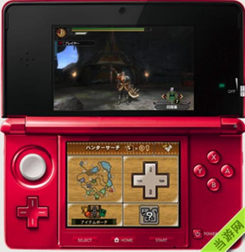 3DS怪物猎人3G