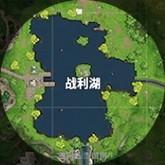 堡壘之夜地圖圖片2
