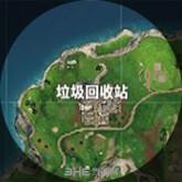 堡壘之夜地圖圖片7
