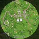 堡壘之夜地圖圖片12