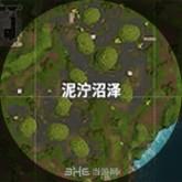堡壘之夜地圖圖片13