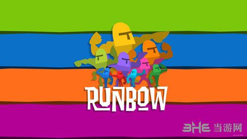 Runbow游戏宣传图