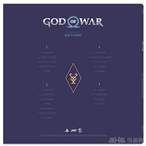 战神4图片4