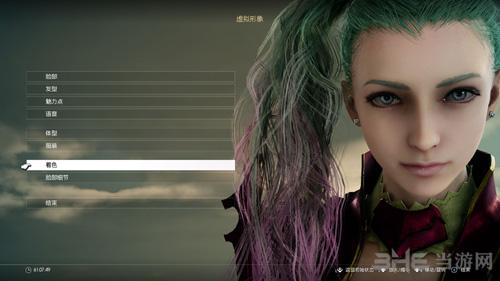 最终幻想15漂亮小姐姐捏脸图片3