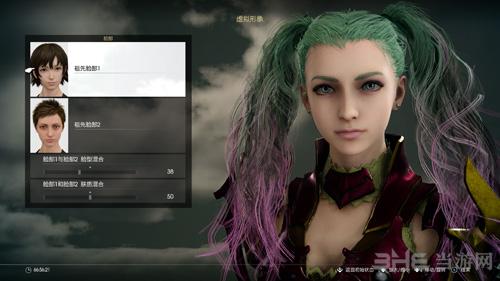 最终幻想15漂亮小姐姐捏脸图片4