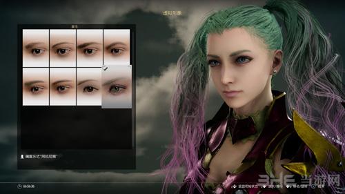 最终幻想15漂亮小姐姐捏脸图片5
