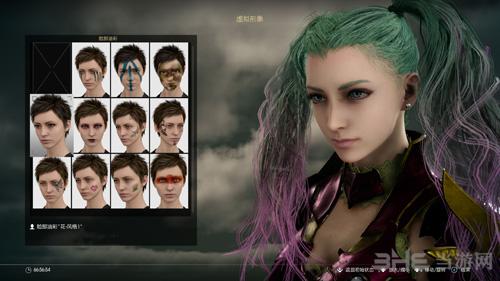 最终幻想15漂亮小姐姐捏脸图片7