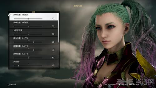 最终幻想15漂亮小姐姐捏脸图片10