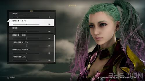 最终幻想15漂亮小姐姐捏脸图片11