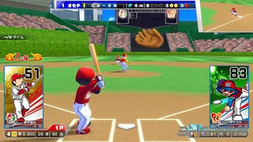 职棒家庭棒球场进化截图2