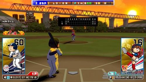 职棒家庭棒球场进化截图3