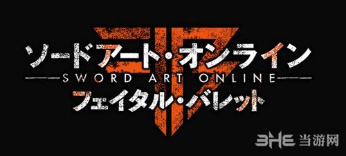 刀剑神域:夺命凶弹宣传图