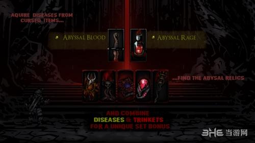 暗黑地牢吸魂鬼游戏图片6
