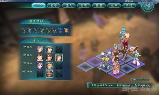 幻想三国志隐藏人物解锁方法7