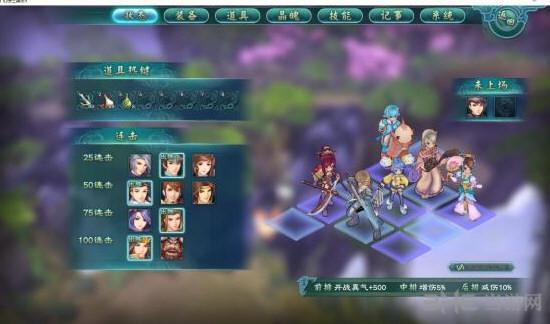 幻想三国志隐藏人物解锁方法8