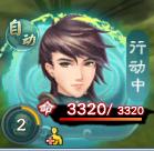 幻想三国志59