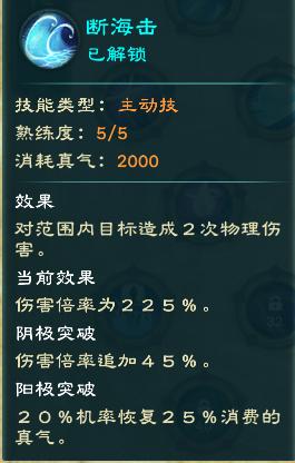 幻想三国志510