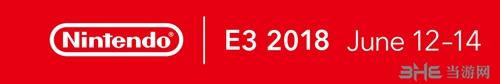 任天堂E3 2018