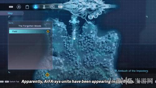刀剑神域:夺命凶弹游戏截图2