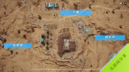 绝地求生豪宅打法攻略 沙漠豪宅资源分布及玩法技巧介绍