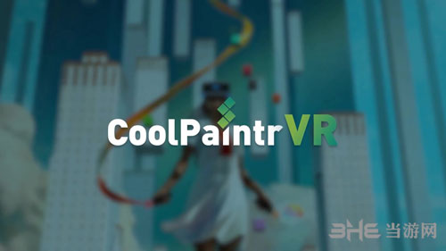 炫酷画师VR游戏宣传图