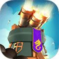 皇室守卫安卓版V1.0.6