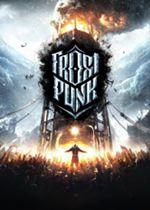 冰汽时代(Frostpunk)PC版集成DLC
