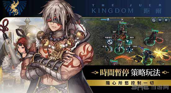 王国5:继承者截图0
